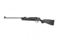 Пневматическая винтовка Hatsan Striker Alpha 4,5 мм