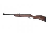 Пневматическая винтовка Stoeger X5 Wood 4,5 мм (30033)