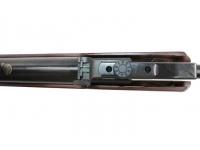 Пневматическая винтовка Stoeger X50 Wood Combo 4,5 мм (30108) целик