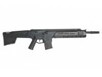 Пневматическая винтовка Crosman MK-177 4,5 мм вид справа