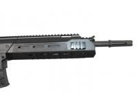 Пневматическая винтовка Crosman MK-177 4,5 мм цевье