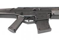 Пневматическая винтовка Crosman MK-177 4,5 мм магазин