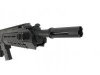 Пневматическая винтовка Crosman MK-177 4,5 мм ствол
