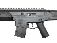 Пневматическая винтовка Crosman MK-177 4,5 мм спусковой крючок
