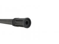 Пневматическая винтовка Crosman MTR77 NP 4,5 мм дуло
