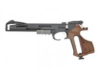 Пневматический пистолет МР-657 4,5 мм