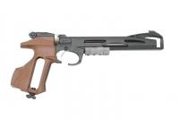 Пневматический пистолет МР-657 4,5 мм вид справа