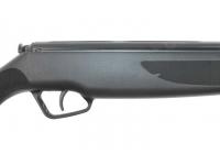 Пневматическая винтовка Stoeger X20 Synthetic 4,5 мм (30083) спусковой крючок