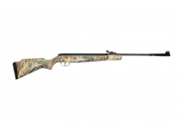 Пневматическая винтовка Stoeger X50 Camo 4,5 мм (30115) вид справа