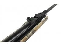 Пневматическая винтовка Stoeger X50 Camo 4,5 мм (30115) целик