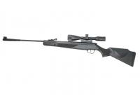 Пневматическая винтовка Stoeger X50 Synthetic Combo 4,5 мм (30117)