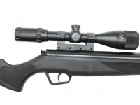 Пневматическая винтовка Stoeger X50 Synthetic Combo 4,5 мм (30117) рукоять