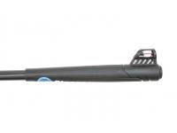 Пневматическая винтовка Stoeger X50 Synthetic Combo 4,5 мм (30117) ствол