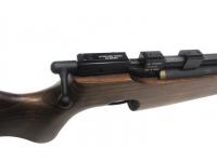 Пневматическая винтовка CZ 200 S Hunter PCP 4,5 мм цевье