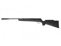 Пневматическая винтовка Crosman Fury NP 4,5 мм (переломка, пластик, прицел 4х32)