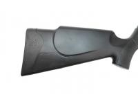Пневматическая винтовка Crosman Fury NP 4,5 мм (переломка, пластик, прицел 4х32) приклад
