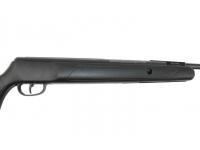 Пневматическая винтовка Crosman Fury NP 4,5 мм (переломка, пластик, прицел 4х32) рукоять