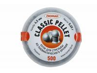 Пули пневматические Люман Classic Pellets 4,5 мм 0,65 грамма (500 шт.)