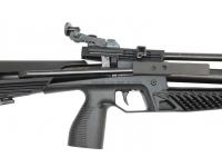 Пневматическая винтовка МР-553К 4,5 мм рукоять