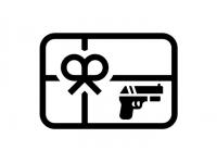 Стрельба в Тире по купону