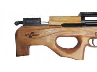 Пневматическая винтовка Ataman ML15 Булл-пап 6,35 мм (Дерево)(B16/RB) приклад
