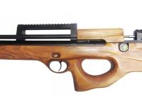 Пневматическая винтовка Ataman ML15 Булл-пап 6,35 мм (Дерево)(B16/RB) планка