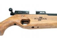 Пневматическая винтовка Ataman ML15 6,35 мм (Дерево) усм
