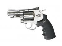 Пневматический револьвер ASG Dan Wesson 2,5 Silver пулевой кал.4,5 мм