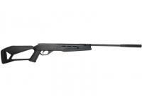 Пневматическая винтовка Crosman Fire NP CFRNP17SX 4,5 мм вид справа