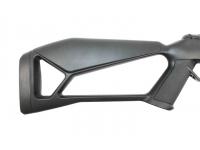 Пневматическая винтовка Crosman Fire NP CFRNP17SX 4,5 мм затыльник