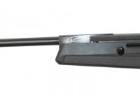 Пневматическая винтовка Crosman Fire NP CFRNP17SX 4,5 мм гравировка
