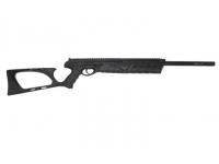 Пневматический пистолет Umarex Morph-3X 4,5 мм вид справа 1