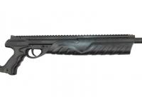 Пневматический пистолет Umarex Morph-3X 4,5 мм цевье