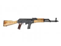 Карабин Вепрь-9 (ВПО-139) 9х19