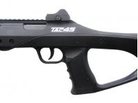 целик пневматической винтовки ASG TAC 4.5 4,5 мм