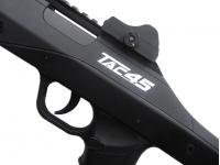 спусковой крючок пневматической винтовки ASG TAC 4.5 4,5 мм