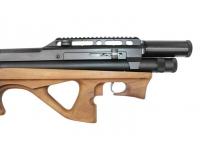 Пневматическая винтовка EDgun Леля сверхкомпактная однозарядная 5,5 мм рукоять