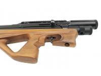 Пневматическая винтовка EDgun Леля сверхкомпактная однозарядная 5,5 мм спусковой крючок