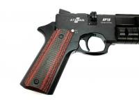 Пневматический пистолет Ataman AP16 компакт металл 5,5 мм усм