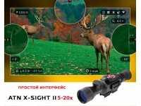 Цифровой прицел ночного видения ATN X-Sight II HD 5-20x85 - вид №3