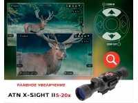 Цифровой прицел ночного видения ATN X-Sight II HD 5-20x85 - вид №10