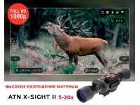 Цифровой прицел ночного видения ATN X-Sight II HD 5-20x85 - вид №14