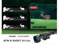 Цифровой прицел ночного видения ATN X-Sight II HD 5-20x85 - вид №18