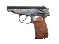 Служебный пистолет МР-471 10*23Т