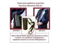 Система ношения для перцового баллончика 650 мл - вид №1