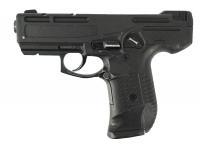 Травматический пистолет Смерч 9 мм Р.А.