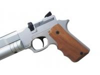 Пневматический пистолет Ataman АР16 компакт металл Silver 4,5 мм рукоять