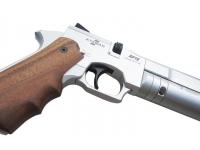 Пневматический пистолет Ataman АР16 компакт металл Silver 4,5 мм спусковой крючок