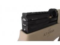 Пневматическая винтовка Ataman M2R Булл-пап укороченная SL 6,35 мм (Песочный)(магазин в комплекте)(846C/RB-SL) гравировка