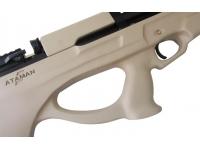 Пневматическая винтовка Ataman M2R Булл-пап укороченная SL 6,35 мм (Песочный)(магазин в комплекте)(846C/RB-SL) рукоять
